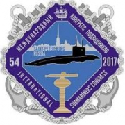 INTERNATIONAL SUBMARINERS CONGRESS